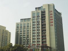 Suzhou Hanting Hotel Suzhou Renmin Road South China, Asia Located in Wuzhong District, Hanting Hotel Suzhou Renmin Road South is a perfect starting point from which to explore Suzhou. The hotel has everything you need for a comfortable stay. Facilities like free Wi-Fi in all rooms, 24-hour front desk, express check-in/check-out, luggage storage, Wi-Fi in public areas are readily available for you to enjoy. Guestrooms are fitted with all the amenities you need for a good night'...