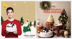 Koreanischer #Weihnachtskuchen von Tous les Jours #Koreawelle