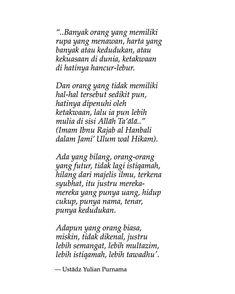 Allah, Names, Personalized Items, God, Allah Islam