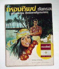 Siam, Thailand & Bangkok Old Photo Thread - Page 41 Bangkok, Vintage Ads, Vintage Posters, Vintage Photos, Thailand, Old Advertisements, Advertising, Old Ads, Photo Postcards