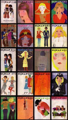 昭和40年代の平凡パンチillustrations by ayumi ohashi[店頭品から一部ピックアップ]