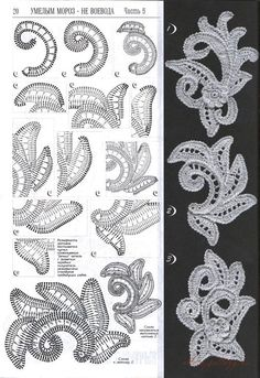 Charts for swirls, flourishes and strings of rings, some very complex | Irish Crochet  | followpics.co