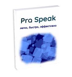Pro Speak