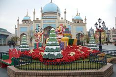 Everland amusement park, South Korea