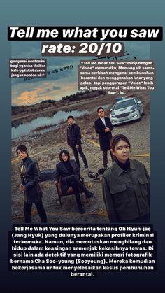 Movie To Watch List, Movie List, Film Recommendations, Korean Drama Movies, Karma Quotes, Drama Korea, Drama Film, Kdrama, Entertaining