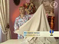 Ольга Никишичева .Сшить жилетку из замши (Sew a suede vest) - YouTube