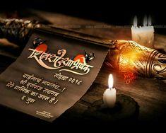 Shivaji Maharaj Tattoo, Shivaji Maharaj Hd Wallpaper, Marathi Calligraphy, Cute Couple Wallpaper, Hd Wallpapers 1080p, Shiva Wallpaper, History Of India, Birthday Name, Picsart Background