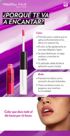 Contour, replenish and enrich your lips with Nu Colour®. Vitamin E, Lip Shine, Your Lips, Anti Aging Skin Care, Make Up, Polish, Lipstick, Color, Beauty