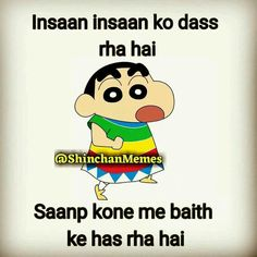 Funny Minion Memes, Very Funny Memes, Funny Jokes In Hindi, Some Funny Jokes, Funny Relatable Memes, Funny Facts, Cartoon Memes, Exam Quotes Funny, Cute Funny Quotes