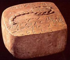 scorpion stone    JE 36507 Cairo Antiquities Museum Material: Limestone  Size: Height 12.5 cm; Width 18 cm; Depth 22 cm  Period: Mid 18th Dynasty (c. 1550-1440 BC)