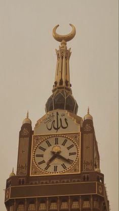 Mecca Wallpaper, Quran Wallpaper, Glitch Wallpaper, Islamic Wallpaper, Islamic Images, Islamic Pictures, Islamic Quotes, Mekka Islam, Mecca Madinah