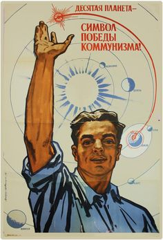 """""""The Tenth Planet Symbolizes the Victory of Communism!"""" by Viktor Ivanov, 1959"""