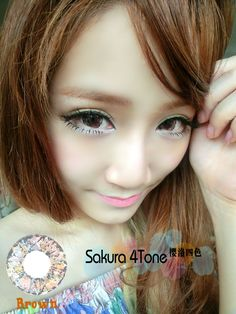 Soft Cosmetic Color Contact Lenses Prescription Jade-Like Eye (Brown)