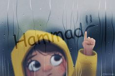 Write text on wet glass online Classy Fonts, Rain Photo, Click And Go, Cute Hamsters, Text Effects, Photo Effects, Neon Signs, Writing, Wallpaper