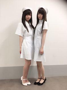 Cute Nurse, Sexy Nurse, Cute Asian Girls, Cute Girls, Beautiful Asian Women, Amazing Women, Poker Online, Hey Girl, Kawaii Girl