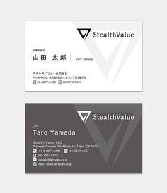 「ステルスバリュー合同会社の名刺デザイン」へのhautuさんの提案一覧 Letterpress Business Cards, Business Card Logo, Business Card Design, Unique Business Cards, Business Card Holders, Name Card Design, Bussiness Card, Calling Cards, Name Cards