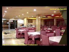 هتل آفاق در مشهد (Afaq Hotel Mashhad)