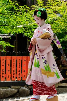 The maiko Shouko in June