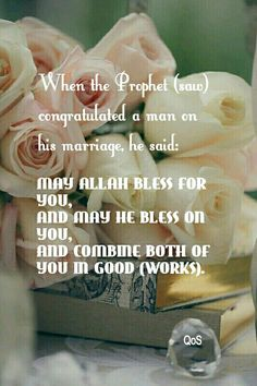 Prayerwishes for marriage quotes pinterest islamic islam and dua invocation of prophet muhammad saw for newly married couples m4hsunfo