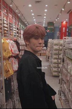 Boyfriend Photos, Jung Jaehyun, Jaehyun Nct, Kpop, Boyfriend Material, Nct 127, Wattpad, Culture, House