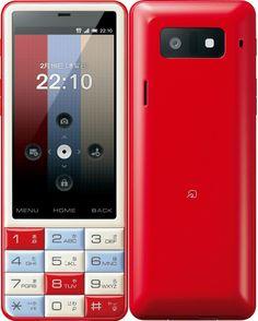 Infobar CO1 Mobile Phone