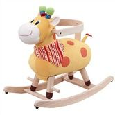 Corryn would love this! Found it at AllModern - Rocking Raffy Rocking Horse