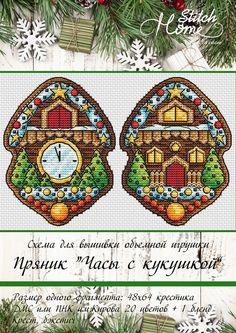 Monogram Cross Stitch, Xmas Cross Stitch, Cross Stitch Rose, Christmas Embroidery, Embroidery Hoop Art, Cross Stitch Embroidery, Modern Cross Stitch Patterns, Cross Stitch Designs, Christmas Themes