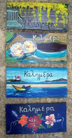 Kalimera (bom dia, em grego - acrílica sobre madeira