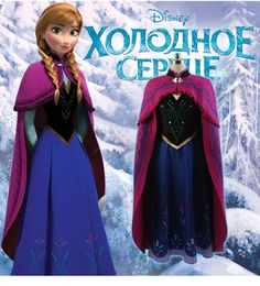 http://www.4kigurumi.com/disney-frozen-anna-cosplay-costume  Frozen Cosplay: Disney Frozen Anna Cosplay Costume now is available for Pre-Order / Make-to-Order (7 days) !!!
