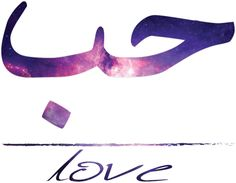 Must have! Love- Galaxy Arabic writting
