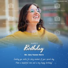Birthday Wishes With Photo, Birthday Wishes For Friend, Happy Birthday Photos, Very Happy Birthday, Have Time, Photo Cards, Special Day, Names, Friends