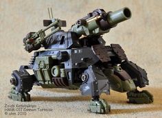Zoids Kotobukiya Highend Master Model HMM-011 Cannon Tortoise Zoids are model toy kits originally released by Tomy (now Takara-Tomy) in 1983. Zoids is short for Zoic Androids. More at http://www.squidoo.com/zoids