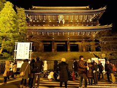 Kyoto Chion-in night view