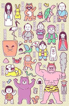 Mukashi-Banashi / Japanese Folk Tales Art Print by Kimiaki Yaegashi. Japanese Illustration, Character Illustration, Graphic Illustration, Graphic Art, Japanese Folklore, Japanese Art, Japanese Graphic Design, Japan Design, Arte Pop