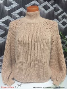 Sweater Knitting Patterns, Arm Knitting, Knitting Stitches, Knitting Designs, Chunky Cable Knit Sweater, Mohair Sweater, Diy Crafts Knitting, Crochet Cardigan Pattern, Knitted Throws