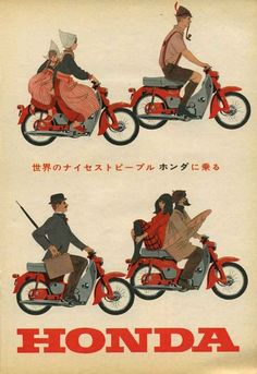 zzzsahmi: baltan-av: ak47: ak47: jhockey: mitaimon: kagurazakaundergroundresistance: reretlet: - - Yahoo! 2008-12-14 Early Honda Motors advert (via lo9kid4xt6yduhv)