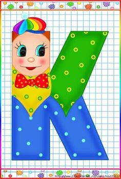 Alphabet Style, Diy And Crafts, Symbols, Classroom, Class Room, Icons, Squad
