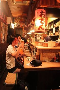 An old Japanese style pub