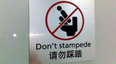 Chinglish don't stampede on toilet by Toby Simkin, via Flickr