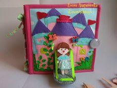 """Развивающая (успокаивающая) книжка №4 """"Замок принцессы""""/Quiet book #4 Princess Castle - YouTube"""