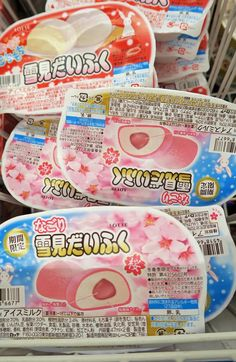 Find images and videos about pink, aesthetic and pastel on We Heart It - the app to get lost in what you love. Japanese Snacks, Japanese Candy, Japanese Sweets, Cute Japanese, Japanese Food, Cute Food, Yummy Food, Healthy Food, Jelly Cookies