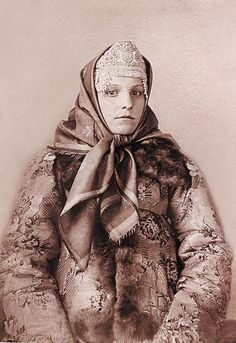 Peasant woman winter suit, by the 15-17 centuries