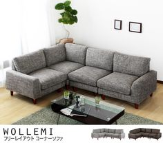 Shop Interiors, Sofa Design, Brown And Grey, Gray Color, Couch, Luxury, Furniture, Yahoo, Home Decor