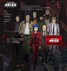 攻殻機動隊ARISE -GHOST IN THE SHELL-  http://kokaku-a.com