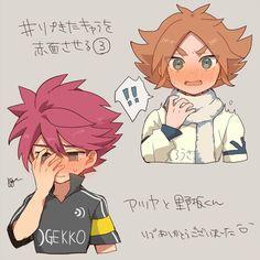 Litle Boy, Character Art, Character Design, Otaku, Friend Anime, Inazuma Eleven Go, Pokemon, Cute Art, Photo Art