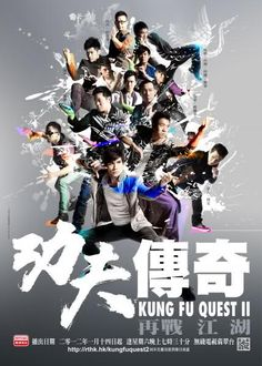 philip ng | hosts philip ng 伍允龍 jerry yeung 楊永勣 synopsis complex of ...