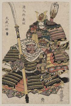 Print of samurai Genkuro Yoshitsune and monk Musashibo Benkei by Toyokuni Utagawa, c. 1804-1818 - Library of Congress / No known restrictions