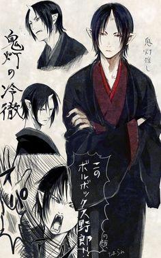 鬼灯推し Fan Anime, Anime Love, Anime Guys, Anime Art, Natsume Yuujinchou, Fantastic Art, Pictures To Draw, Anime Comics, Anime Characters