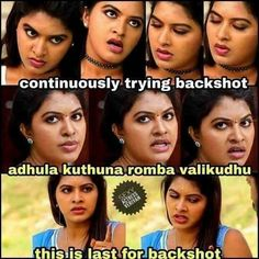 Adult Dirty Jokes, Funny Adult Memes, Funny Memes Images, Funny Jokes For Adults, Funny School Jokes, Bollywood Pictures, Bollywood Actress Hot Photos, Indian Actress Images, Indian Actresses