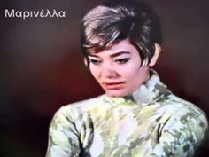 marinella - Μαρινέλλα - Άνοιξε Πέτρα - 1968 Greek Music, Youtube, Album, Songs, Song Books, Youtubers, Youtube Movies, Card Book